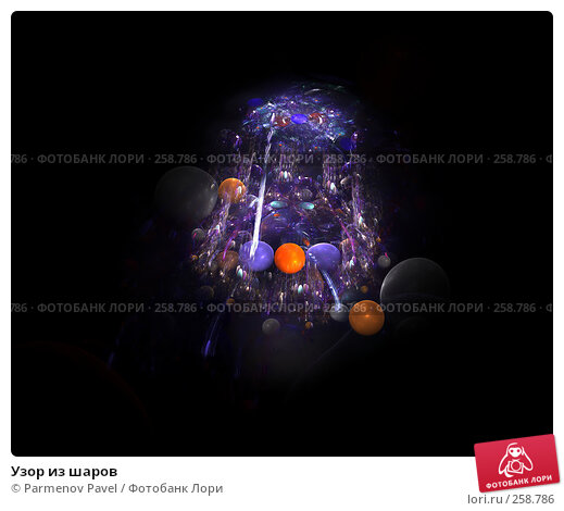 Узор из шаров, иллюстрация № 258786 (c) Parmenov Pavel / Фотобанк Лори