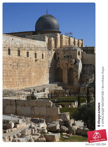 В Иерусалиме, фото № 226394, снято 22 февраля 2008 г. (c) АЛЕКСАНДР МИХЕИЧЕВ / Фотобанк Лори