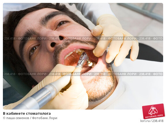В кабинете стоматолога, фото № 238418, снято 24 февраля 2017 г. (c) паша семенов / Фотобанк Лори
