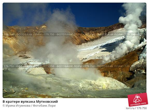 В кратере вулкана Мутновский, фото № 179750, снято 10 октября 2006 г. (c) Ирина Игумнова / Фотобанк Лори