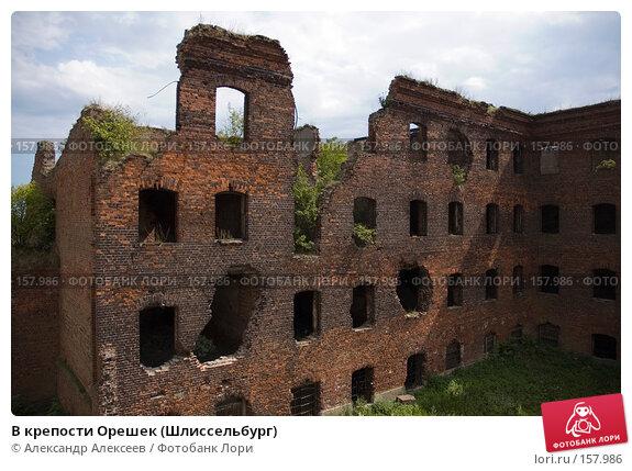 В крепости Орешек (Шлиссельбург), эксклюзивное фото № 157986, снято 25 июля 2006 г. (c) Александр Алексеев / Фотобанк Лори