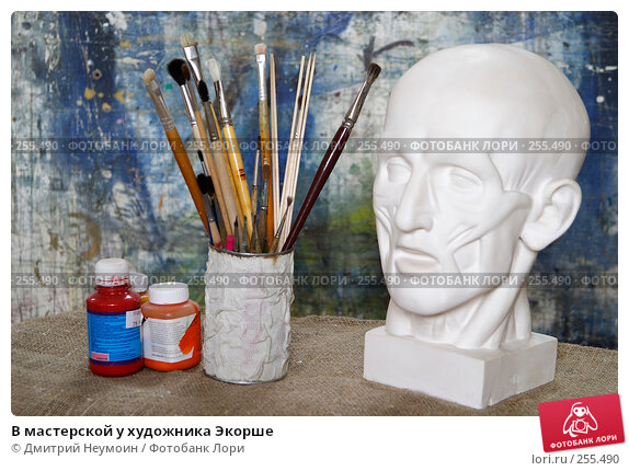 В мастерской у художника Экорше, эксклюзивное фото № 255490, снято 17 апреля 2008 г. (c) Дмитрий Неумоин / Фотобанк Лори