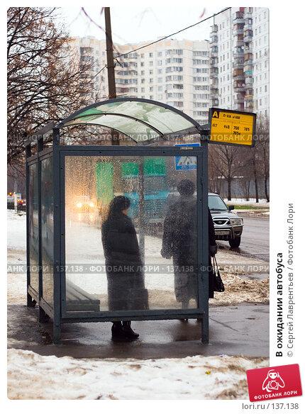 В ожидании автобуса, фото № 137138, снято 4 декабря 2007 г. (c) Сергей Лаврентьев / Фотобанк Лори