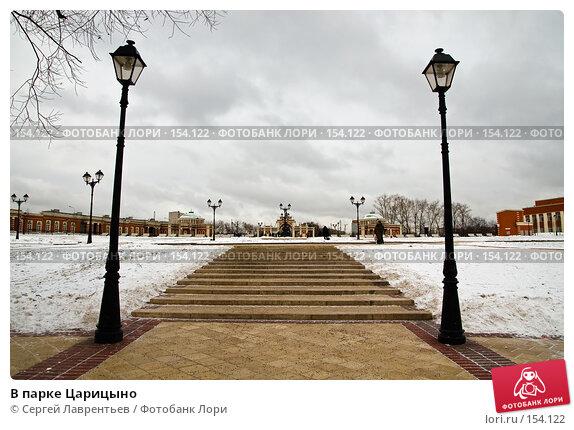 В парке Царицыно, фото № 154122, снято 16 декабря 2007 г. (c) Сергей Лаврентьев / Фотобанк Лори