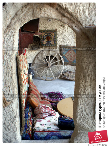 В старом турецком доме, фото № 23006, снято 11 ноября 2006 г. (c) Валерий Шанин / Фотобанк Лори