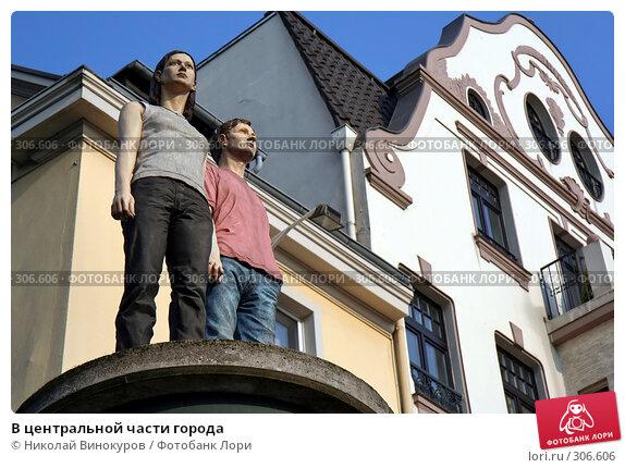 В центральной части города, эксклюзивное фото № 306606, снято 22 августа 2016 г. (c) Николай Винокуров / Фотобанк Лори