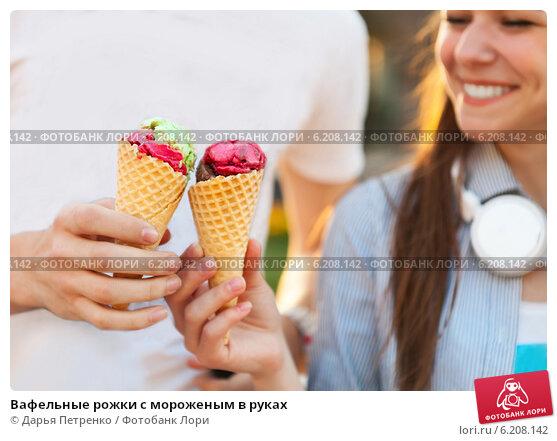 ice cream study