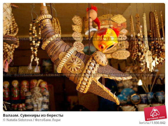 Купить «Валаам. Сувениры из бересты», фото № 1930842, снято 1 августа 2010 г. (c) Natalya Sidorova / Фотобанк Лори