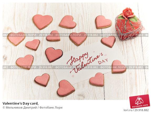 Купить «Valentine's Day card,», фото № 29918882, снято 11 февраля 2018 г. (c) Мельников Дмитрий / Фотобанк Лори