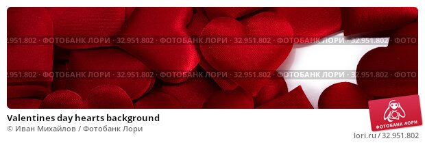 Valentines day hearts background. Стоковое фото, фотограф Иван Михайлов / Фотобанк Лори