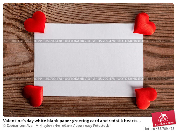 Valentine's day white blank paper greeting card and red silk hearts... Стоковое фото, фотограф Zoonar.com/Ivan Mikhaylov / easy Fotostock / Фотобанк Лори