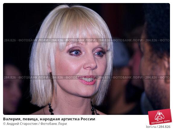 Валерия, певица, народная артистка России, фото № 284826, снято 26 апреля 2008 г. (c) Андрей Старостин / Фотобанк Лори