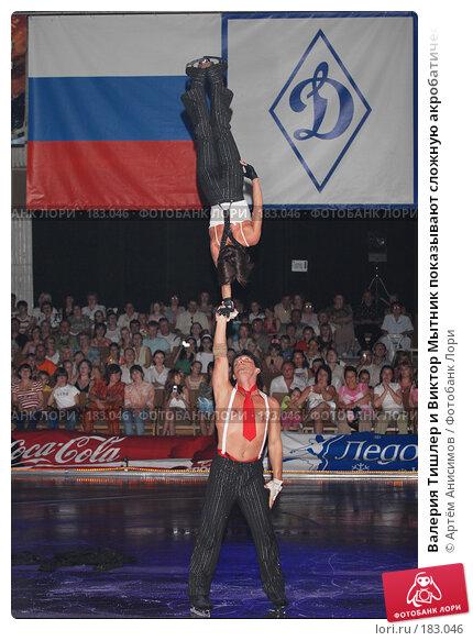 Валерия Тишлер и Виктор Мытник показывают сложную акробатическую фигуру на коньках, фото № 183046, снято 29 мая 2007 г. (c) Артём Анисимов / Фотобанк Лори