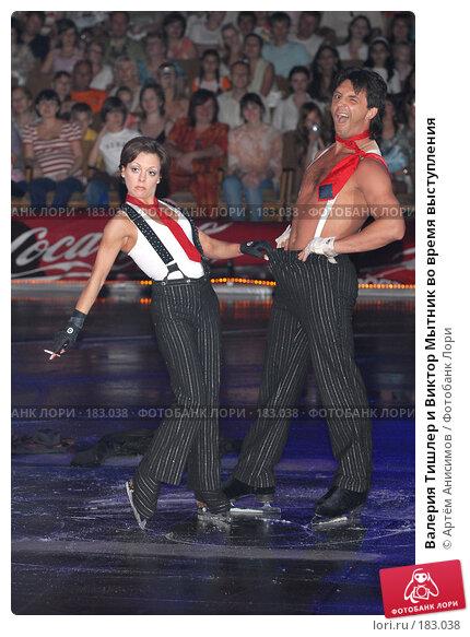 Валерия Тишлер и Виктор Мытник во время выступления, фото № 183038, снято 29 мая 2007 г. (c) Артём Анисимов / Фотобанк Лори