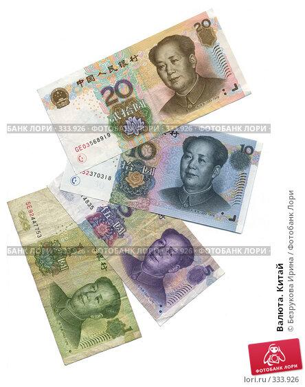 Валюта. Китай, фото № 333926, снято 23 марта 2017 г. (c) Безрукова Ирина / Фотобанк Лори