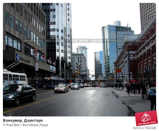 Купить «Ванкувер, Даунтаун», фото № 102626, снято 22 мая 2018 г. (c) Paul Bee / Фотобанк Лори