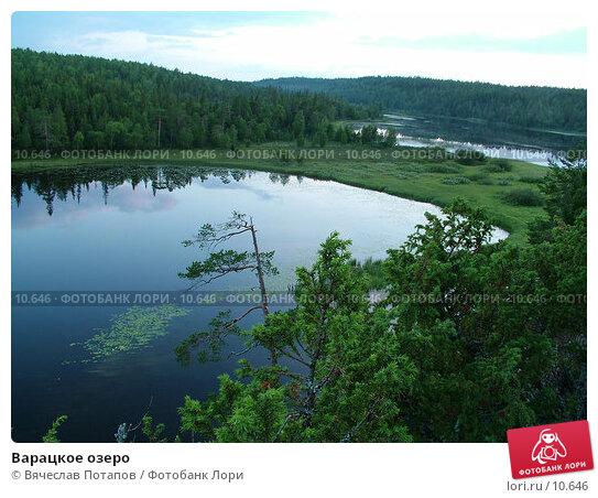 Варацкое озеро, фото № 10646, снято 29 июля 2004 г. (c) Вячеслав Потапов / Фотобанк Лори
