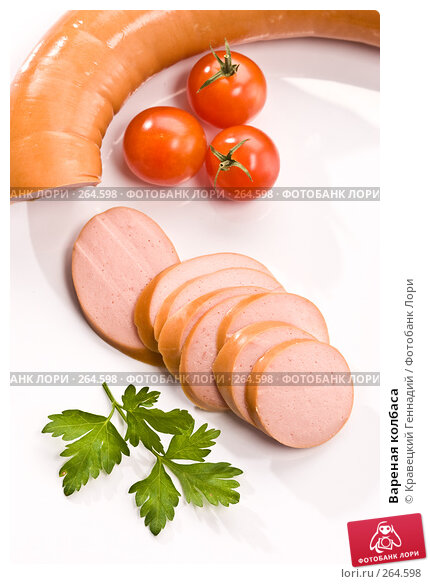 Купить «Вареная колбаса», фото № 264598, снято 15 октября 2005 г. (c) Кравецкий Геннадий / Фотобанк Лори