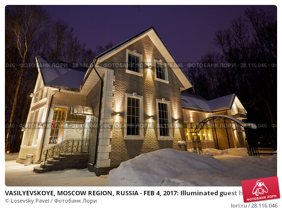 Купить «VASILYEVSKOYE, MOSCOW REGION, RUSSIA - FEB 4, 2017: Illuminated guest house on winter evening at Provence-Hotel Four Seasons», фото № 28116046, снято 4 февраля 2017 г. (c) Losevsky Pavel / Фотобанк Лори