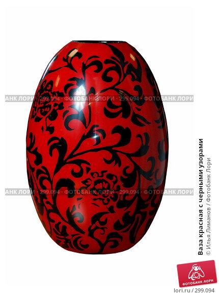 Ваза красная с черными узорами, фото № 299094, снято 7 марта 2007 г. (c) Илья Лиманов / Фотобанк Лори