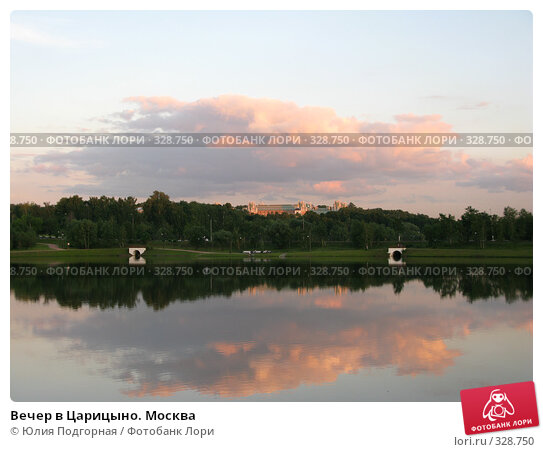 Вечер в Царицыно. Москва, фото № 328750, снято 19 июня 2008 г. (c) Юлия Селезнева / Фотобанк Лори