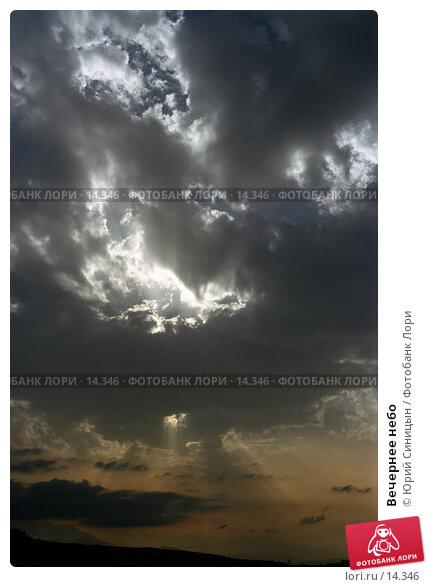 Вечернее небо , фото № 14346, снято 24 мая 2017 г. (c) Юрий Синицын / Фотобанк Лори