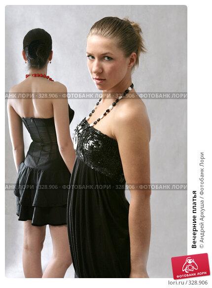 Вечерние платья, фото № 328906, снято 5 апреля 2008 г. (c) Андрей Аркуша / Фотобанк Лори