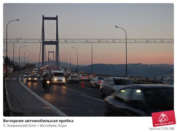 Вечерняя автомобильная пробка, эксклюзивное фото № 110190, снято 6 января 2005 г. (c) Знаменский Олег / Фотобанк Лори