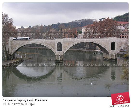Купить «Вечный город Рим. Италия», фото № 178206, снято 7 января 2008 г. (c) Екатерина Овсянникова / Фотобанк Лори