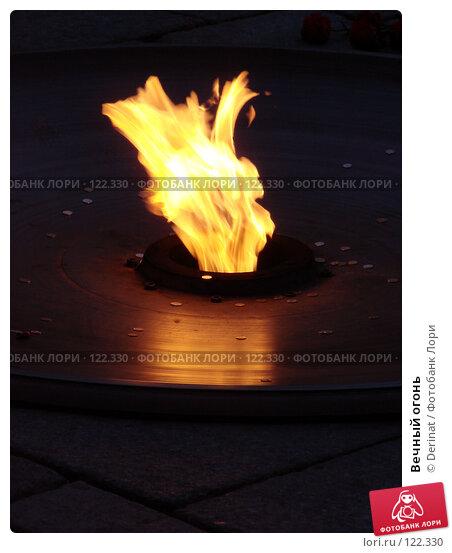 Вечный огонь, фото № 122330, снято 19 марта 2007 г. (c) Derinat / Фотобанк Лори