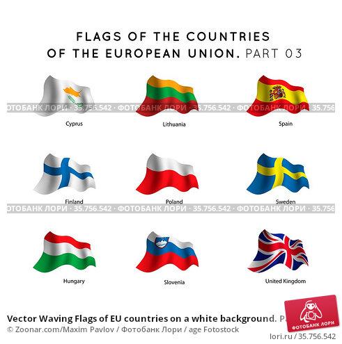 Vector Waving Flags of EU countries on a white background. Part 03. Стоковое фото, фотограф Zoonar.com/Maxim Pavlov / age Fotostock / Фотобанк Лори