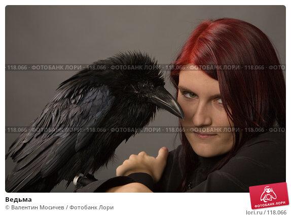 Ведьма, фото № 118066, снято 27 октября 2007 г. (c) Валентин Мосичев / Фотобанк Лори