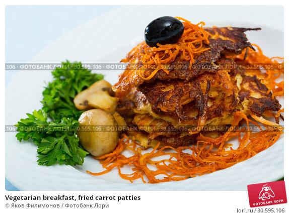 Купить «Vegetarian breakfast, fried carrot patties», фото № 30595106, снято 22 мая 2019 г. (c) Яков Филимонов / Фотобанк Лори