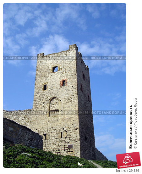 Величавая крепость, фото № 29186, снято 31 марта 2007 г. (c) Светлана / Фотобанк Лори