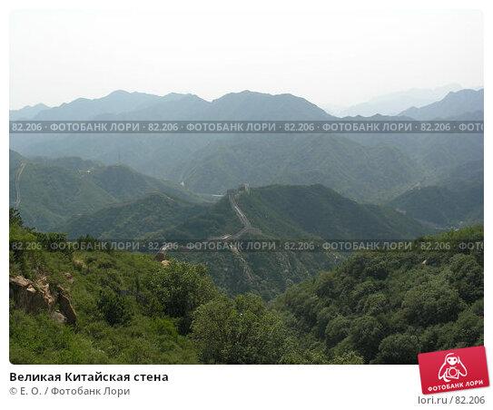Великая Китайская Стена, фото № 82206, снято 7 сентября 2007 г. (c) Екатерина Овсянникова / Фотобанк Лори