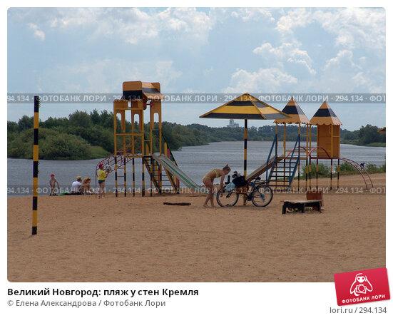 Великий Новгород: пляж у стен Кремля, фото № 294134, снято 25 июня 2007 г. (c) Елена Александрова / Фотобанк Лори
