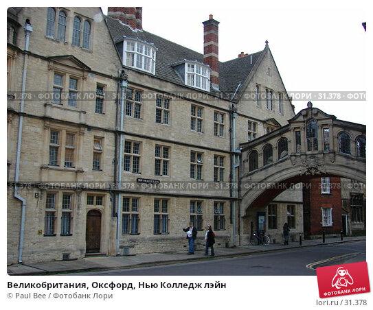 Купить «Великобритания, Оксфорд, Нью Колледж лэйн», фото № 31378, снято 27 апреля 2006 г. (c) Paul Bee / Фотобанк Лори