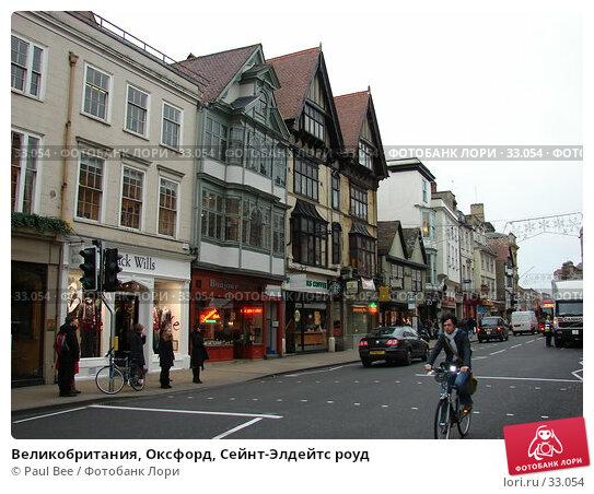 Купить «Великобритания, Оксфорд, Сейнт-Элдейтс роуд», фото № 33054, снято 27 апреля 2006 г. (c) Paul Bee / Фотобанк Лори