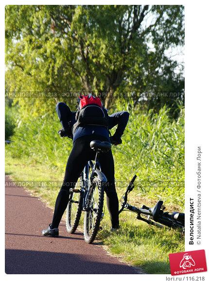 Купить «Велосипедист», эксклюзивное фото № 116218, снято 14 октября 2007 г. (c) Natalia Nemtseva / Фотобанк Лори