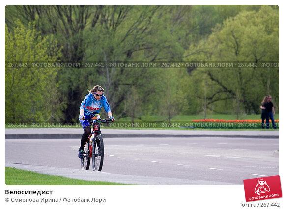 Велосипедист, фото № 267442, снято 27 апреля 2008 г. (c) Смирнова Ирина / Фотобанк Лори
