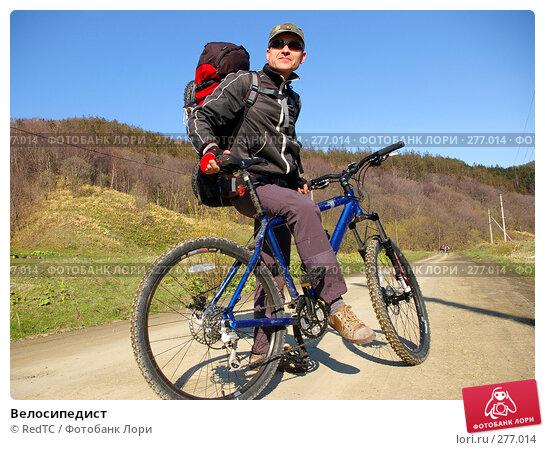 Велосипедист, фото № 277014, снято 7 мая 2008 г. (c) RedTC / Фотобанк Лори