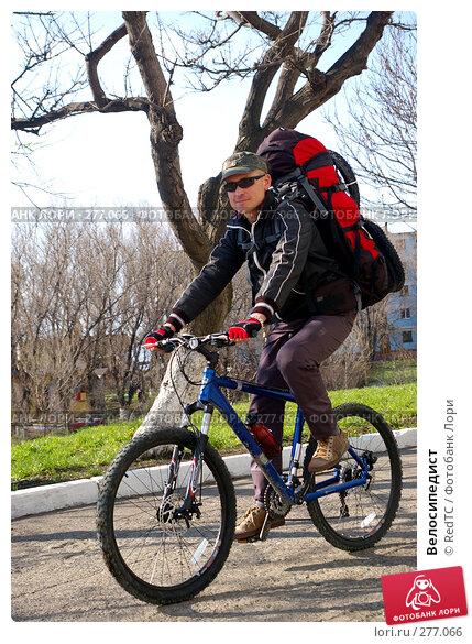 Купить «Велосипедист», фото № 277066, снято 7 мая 2008 г. (c) RedTC / Фотобанк Лори