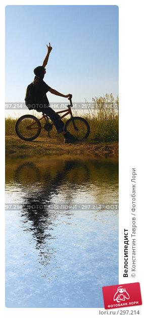 Велосипедист, фото № 297214, снято 28 июня 2006 г. (c) Константин Тавров / Фотобанк Лори