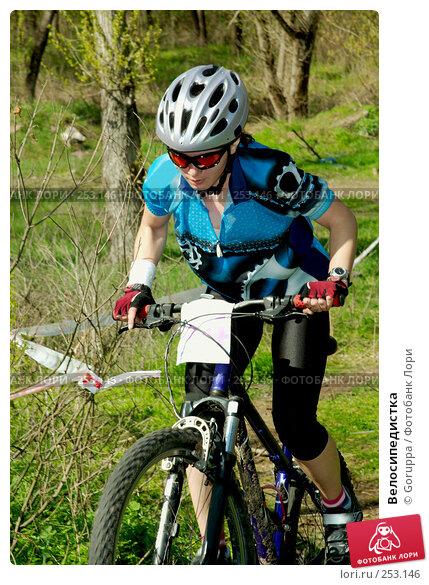 Велосипедистка, фото № 253146, снято 12 апреля 2008 г. (c) Goruppa / Фотобанк Лори