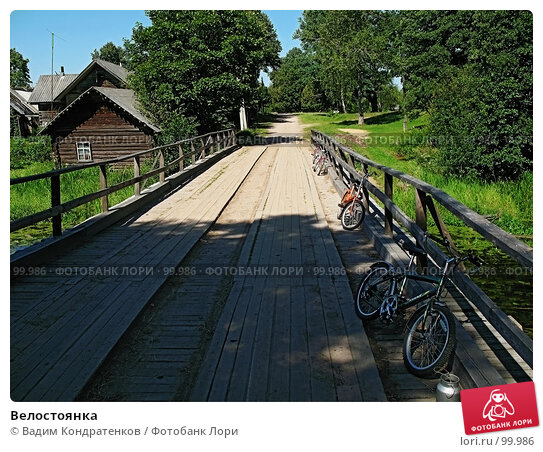 Велостоянка, фото № 99986, снято 24 июня 2017 г. (c) Вадим Кондратенков / Фотобанк Лори