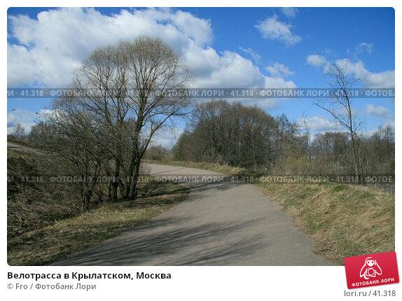 Велотрасса в Крылатском, Москва, фото № 41318, снято 14 апреля 2007 г. (c) Fro / Фотобанк Лори