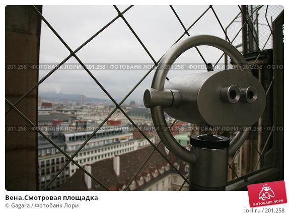 Вена.Смотровая площадка, фото № 201258, снято 21 октября 2007 г. (c) Gagara / Фотобанк Лори