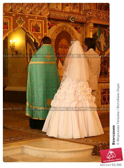 Венчание, фото № 53390, снято 1 июня 2007 г. (c) Морозова Татьяна / Фотобанк Лори