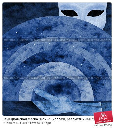 """Венецианская маска """"ночь"""" - коллаж, реалистичная луна встроена в веер, иллюстрация № 17050 (c) Tamara Kulikova / Фотобанк Лори"""