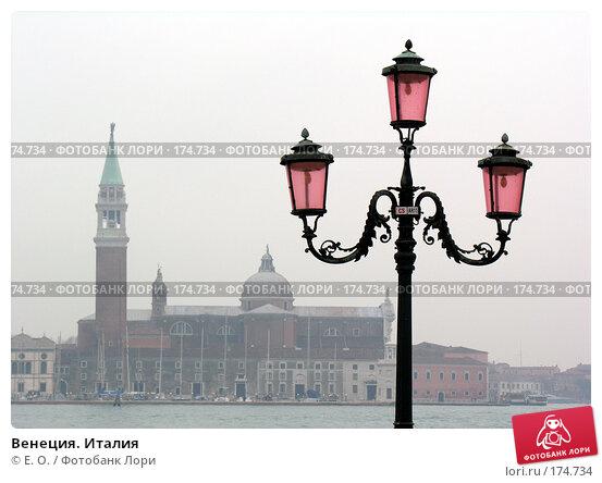Венеция. Италия, фото № 174734, снято 11 января 2008 г. (c) Екатерина Овсянникова / Фотобанк Лори
